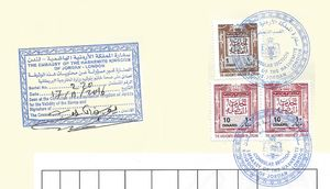 Jordan attestation stamp